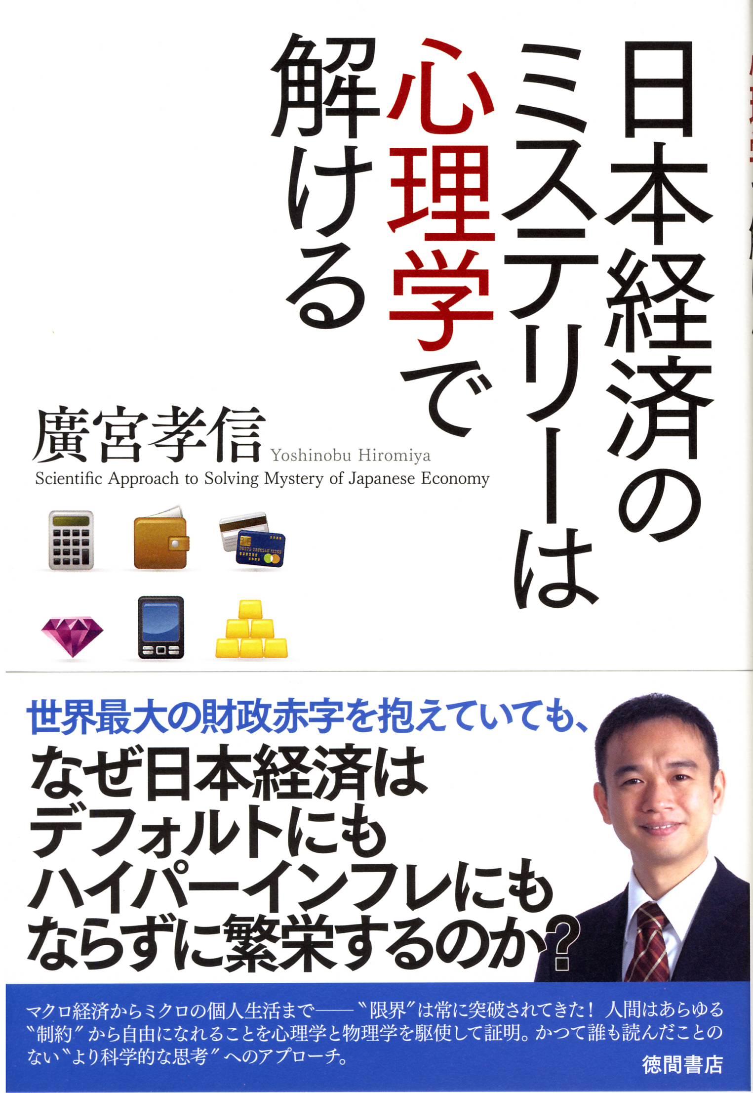 hyoshi1408130001.jpg