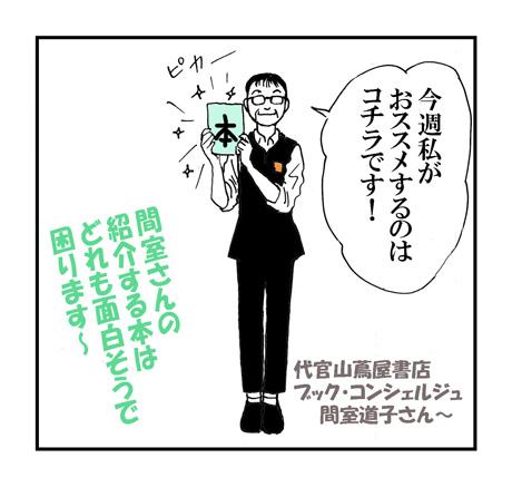 harajuku2