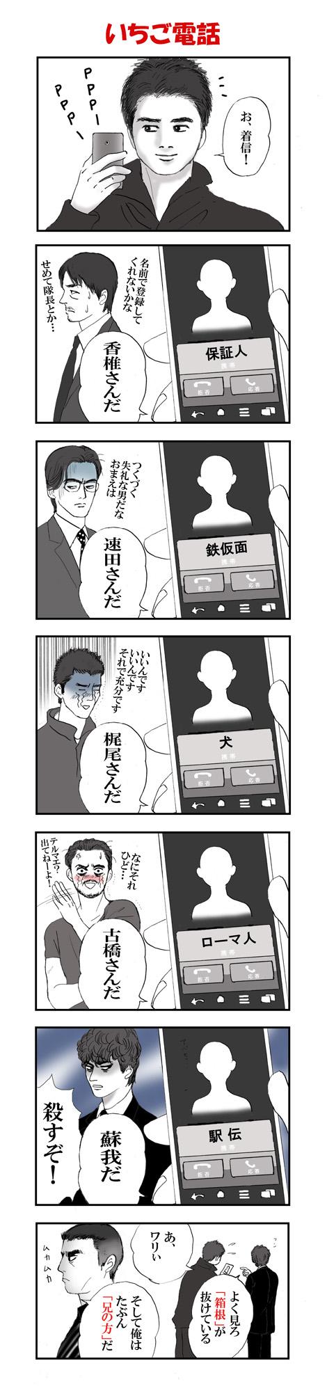 s-kei3