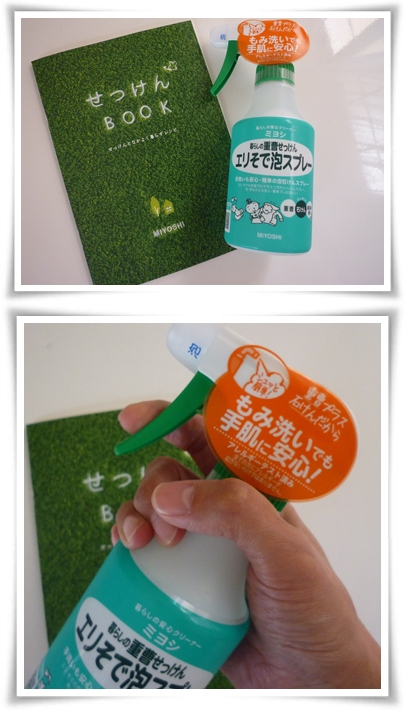 P1110427-vert.jpg