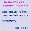 201408232352235b5[1]