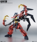 ROBOT魂 ガンダムヴァサーゴチェストブレイク 01
