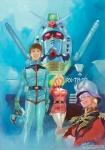 劇場版 機動戦士ガンダム Blu-ray トリロジーボックス 安彦良和氏描き下ろしボックスイラスト