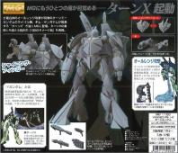 MG ターンエックスの商品説明画像01