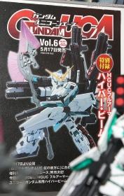 AnimeJapan 2014 0107