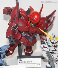 AnimeJapan 2014 0904