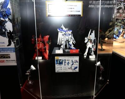 Shizuoka Hobby Show 2014 0501