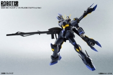 ROBOT魂クロスボーンガンダムX-2改(フルアクションver.) 01