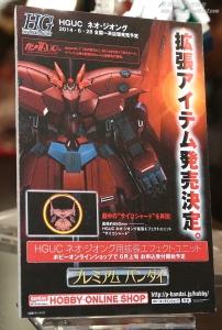 Shizuoka Hobby Show 2014 0836