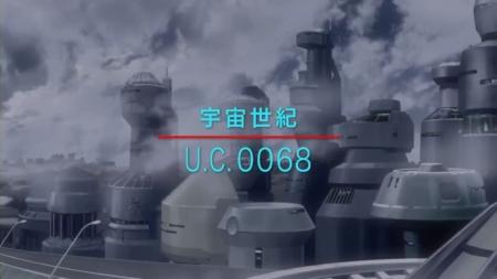「ガンダム THE ORIGIN」第1話「青い瞳のキャスバル」90秒予告映像01