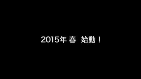「ガンダム THE ORIGIN」第1話「青い瞳のキャスバル」90秒予告映像23