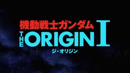 「ガンダム THE ORIGIN」第1話「青い瞳のキャスバル」90秒予告映像21