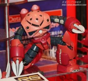 Shizuoka Hobby Show 2014 2805