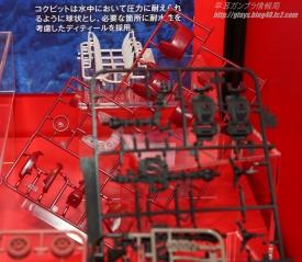 Shizuoka Hobby Show 2014 2811