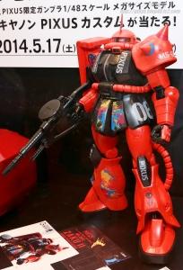 Shizuoka Hobby Show 2014 3106