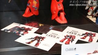 Shizuoka Hobby Show 2014 3103