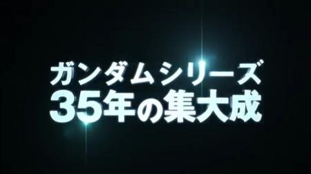 「ガンダム Gのレコンギスタ」PV第2弾13