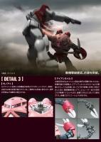 RG シャア専用ズゴック (機動戦士ガンダム) 03