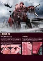 RG シャア専用ズゴック (機動戦士ガンダム) 02
