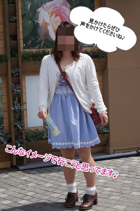 DSC06142.jpg