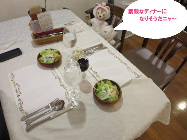 IMG_07321.jpg