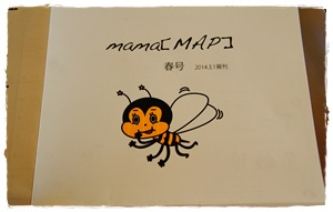 mamamap春