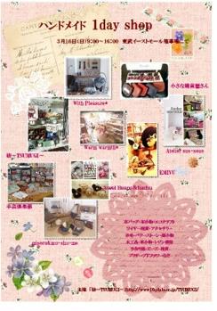 fc2blog_2014021811574028d.jpg
