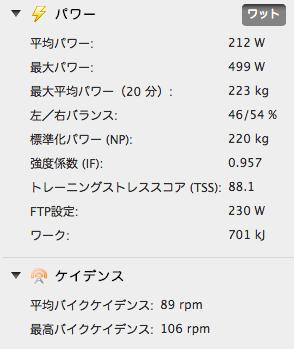 スクリーンショット 2014-06-25 0.18.16