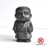 桜島火山灰プロジェクト~鹿児島の新土産~