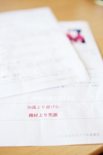 DSCF5395.jpg