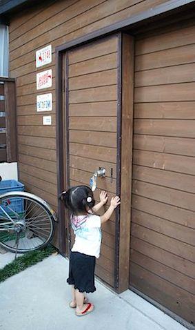 ガレージの扉1