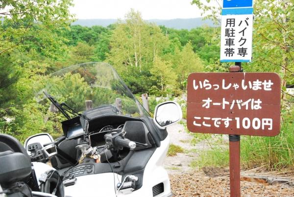 2014-07-03 2014 北海道Touring 016