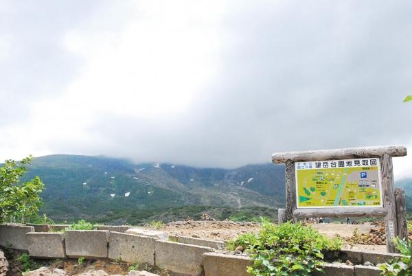 2014-07-04 2014 北海道Touring 016