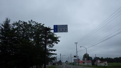 IMGP8562.jpg