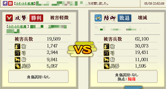 20100510_10.png