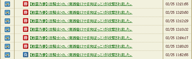 20120226_01.png