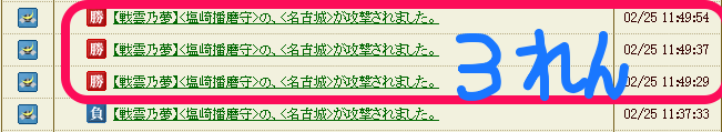 20120226_02.png