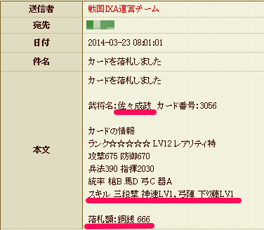 20140323_02.png