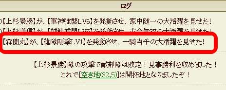 20140416_04.png