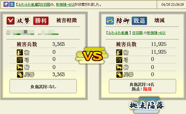 20140428_11.png