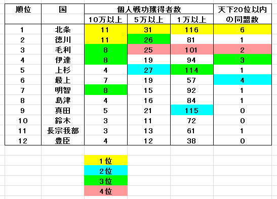 20140430_01.png