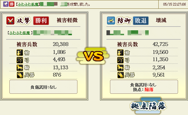 20140517_03.png