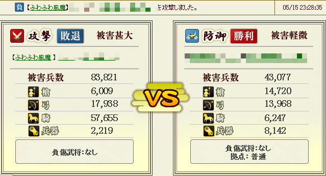 20140517_04.png