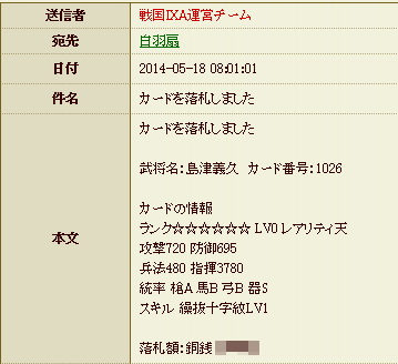 20140518_02.png