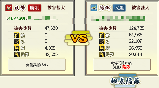 20140526_03.png