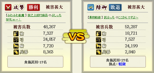 20140528_12.png