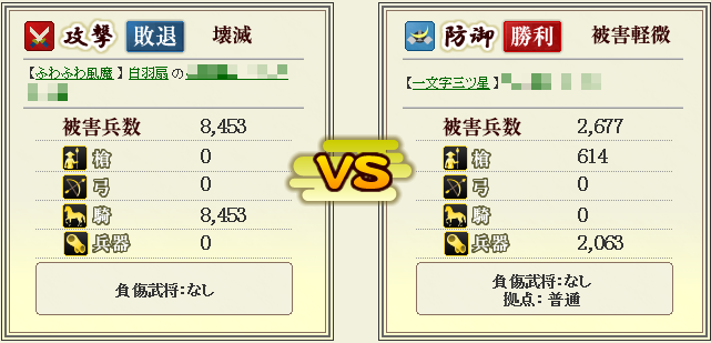 20140715_01.png