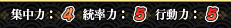 20140717_03.png