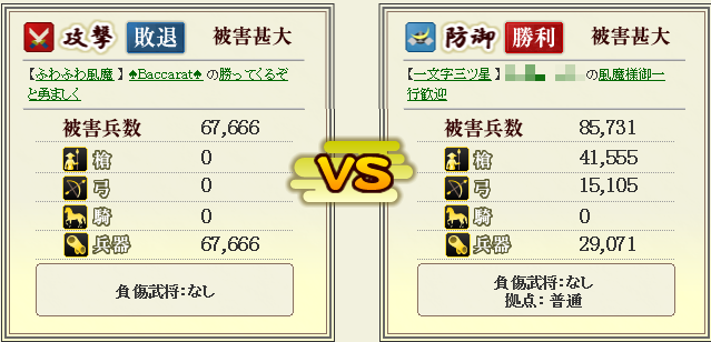 20140717_11.png