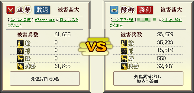 20140717_12.png